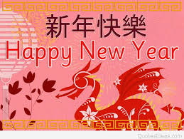 chinese character for happy new year best happy chinese new year pictures wishes 2016