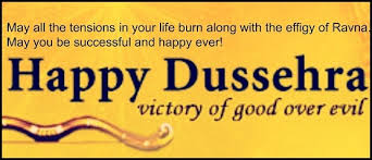 Image result for dussehra 2017 wishes