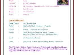 Purpose Of A Resume Marital Resume Format Inspirational Matrimonial India Elegant 57