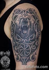 фото славянские татуировки 09022019 008 Slavic Tattoos