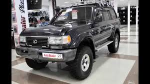 1995 TOYOTA LAND CRUISER 80 4.5 VX LIMITED in Khabarovsk Russia ...