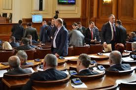 Резултат с изображение за изображение парламентарна зала