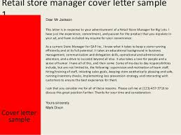 Best Retail Assistant Store Manager Cover Letter Examples Ideas