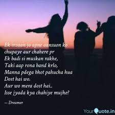 Best 3friends Quotes Status Shayari Poetry Thoughts Yourquote