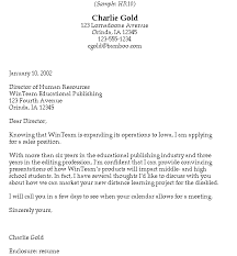 Gallery Of Cover Letter Human Resources Dear Human Resources Cover