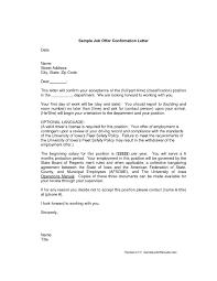 Best Sample Resume Letters Confirmation Letter Inspirationa Resume