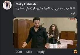 """هاشتاج"""" ثانوية عامة يجتاح مواقع التواصل وسخرية من صعوبة اللغة العربية"""