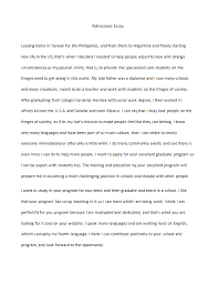 good example of college application essays examples of college application essays about yourself