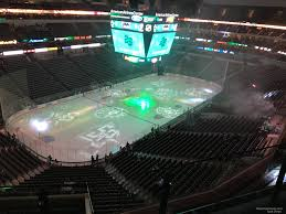 American Airlines Center Section 331 Dallas Stars