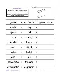 pound words enchantedlearning make a word using all these letters 1275 x 1650