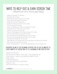 Chore Carts Printable Chore List To Earn Screen Time Screen Time For