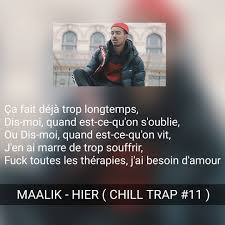 Citations At Cxmcitxtion Maalik Frenchrapboss Rap
