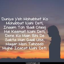 sad wallpaper hd hindi very shayri wallpapers