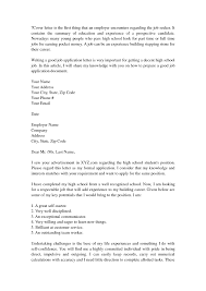 High School Cover Letter Free Cover Letter