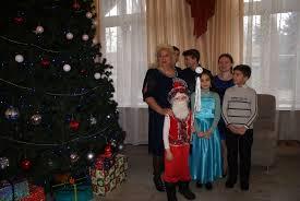 В Каменском дети сироты и дети из детских домов семейного типа  В Каменском дети сироты и дети из детских домов семейного типа принимали поздравления