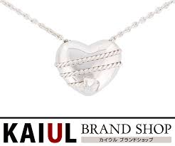 tiffany heart arrow necklace sv silver pendant sa rank