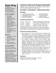 Winning Resume Winning Resume Templates Winning Resume Example Examples Resumes 16