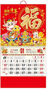 The holiday falls on the second new moon after the winter solstice on december 21. Amazon Com Helegesong 2021 Chinese New Year Calendar Spring Festival Lunar New Year Calendar Chinese Restaurant Decoration Wall Hanging Daily Planner Scheduler 4 Office Products