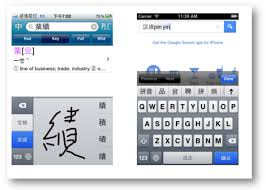 how to type in chinese why do chinese websites look so busy econsultancy