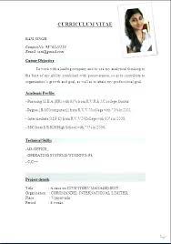 Free Resume Template Pdf Best Of Free Resume Template Professional Resume Resume Template For Free