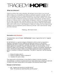 mcgill phd application essay