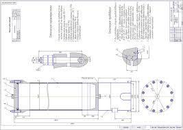 Курсовые проекты по конструированию машин и оборудования Расчет аппарата высокого давления АВД 100 2 4 24