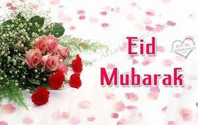eid mubarak sms in urdu send to mobile