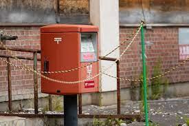 郵便 局 年始 窓口