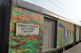 Howrah Yeshvantapur Duronto Express Wikipedia