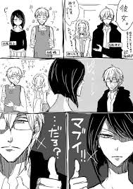 郁ちゃんさん と At Sakurabihashigo のやりとり 1 Whotwi