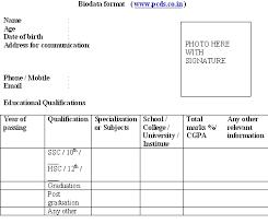 Biodata Format Download For New Resume Sample Freshers Job For