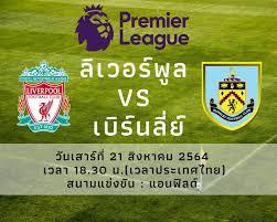LiveAk ทีเด็ดบอล วันนี้ ข่าวสารฟุตบอล ทีเด็ดบอลพรุ่งนี้ ผลบอลสด อัพเดท 24  ชั่วโมง