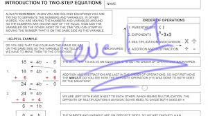 one and two step equations worksheet mind of help for introduction to two step equations worksheet level