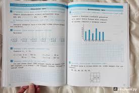 и проверочные работы по математике класс тонких смотреть бесплатно Контрольные и проверочные работы по математике 2 класс тонких смотреть бесплатно