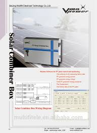 solar dc 4 strings combiner box mul 1004 grid connected pv system solar dc 4 strings combiner box mul 1004 grid connected pv system for in solar