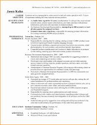 Sample Resume Call Center Agent Fresh Cover Letter For Customer