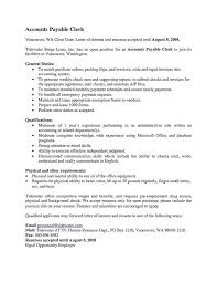 resume rating system download accounting skills resume resume builder canada