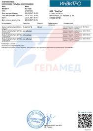 Софосбувир отзывы прошедших лечение Отзыв о компании Гепамед