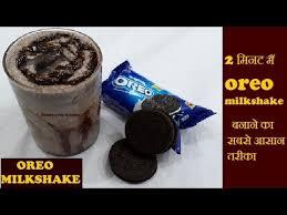 oreo milkshake without icecream