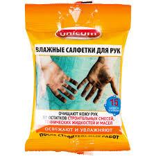 <b>Влажные салфетки</b> 15 шт. в Москве – купить по низкой цене в ...