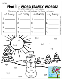 At Word Family Worksheets Word Family Houses Say The Word Write ...