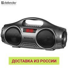 Портативная <b>колонка Defender Enjoy</b> S900, 10Вт, красный ...