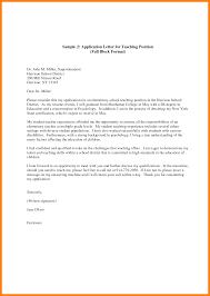 Ideas Of Sample Application Letter For Elementary School Teacher