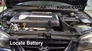carcarekiosk all videos page hyundai elantra 2005 2005 hyundai elantra gls 2 0l 4 cyl sedan 4 door battery