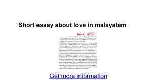 short essay about love in malayalam google docs