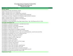 skills and abilities on a resume knowledge skills and abilities knowledge skills and abilities and qualities and skills