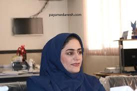 Image result for فروغ هاشمی رییس اداره فرهنگ وارشاداسلامی اوز