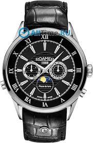 Купить Мужские швейцарские наручные <b>часы Roamer</b> 508.821 ...