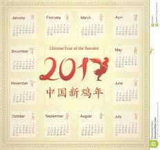 Chinese Calendar Template Chinese Calendar Calculator Baby Gender 2018 Chinese Lunar