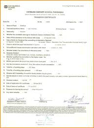 School Transfer Certificate Format Sample In India Best Unique